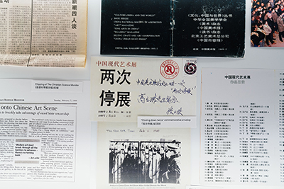 HKAC - 5th CCC - China Avant-Garde Art Exhibition 1989 Commemorative envelope