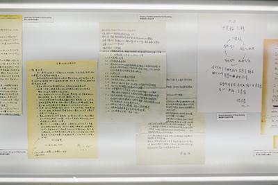 HKAC - 5th CCC - Exceptional Passage 1991 Letter