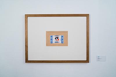 HKAC - 5th CCC - Jorseph Beuys_White Rabbit_1979