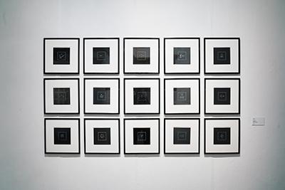 HKAC - 5th CCC - Wang Luyan, Gu Dixin_Tactile Art_1988