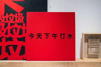 HKAC - 5th CCC - Wu Shan Zhuan_Today No Water_1985 (2005edition)