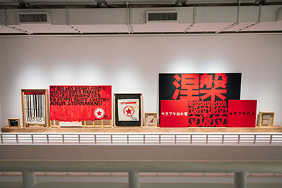 HKAC - The 5th Collectors' Contemporary Collaboration (3)