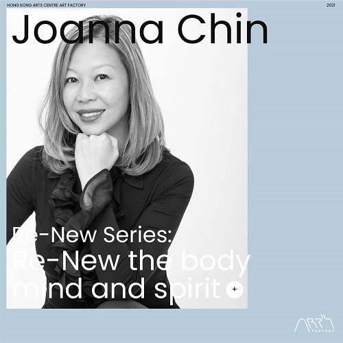 ART FACTORY Joanna-resized
