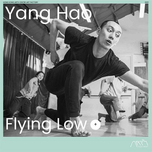 ART FACTORY Yang Hao-resized