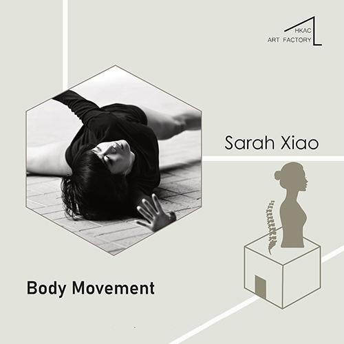 Sarah200909notime
